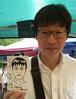 ユウキさん 56円