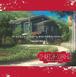 ワールドエンド・シンドローム オリジナルサウンドトラックCD/新田高史