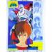 Tobikage & SPT Layzner - B3 size Double Sided Poster Animedia 1986 January