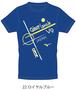 V9チャンプ記念Tシャツ2020『ロイヤルブルー』M社製