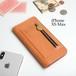 iPhone XS Max ファスナーポケット付 アイフォンケース(ベージュ)手帳型 牛革 ILL-1187