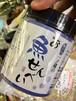 アレルギー対応♪ 香川県小豆島【一ノ蔵】じいじいが孫のために作った『お魚せんべい 10gポットギフト ちりめん』