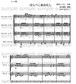 『はらぺこあおむし』 クラリネット4重奏(BbCl×3本+BassCl)用アンサンブル譜