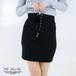 フロントレースアップタイトスカート【VS9526S】