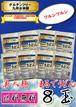 グルテンフリー 【送料無料】《麺玉》九州米 お米で作った 【まるでうどん】8玉入り