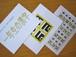 【パズル作家北村良子さんとのコラボ商品】文字パズル「一年生の漢字」20文字