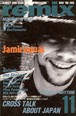 remix 1996年11月号 #65 Jamiroquai