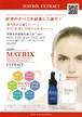 間葉系幹細胞上清美容液 MATRIX