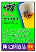 【限定品】日本でここだけのホップ【ゼウス】使用しかも生ホップで!松江ビアへるん【ゼウスビター】300ml瓶 地ビール クラフトビール 国産