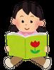 5さい児発達目安 プログラム