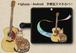 手帳型スマホカバー スマホケース*iphone・Android*猫*猫とギター*カラーバリエーション《ベンガル》