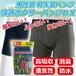 男性用軽失禁パンツ 快適ボクサーパンツDX3枚セット