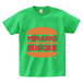 minario / MINARIO BURGER 2 T-SHIRT BRIGHT GREEN