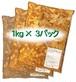 【3パックセット】冷凍 もつ次郎 特製もつ煮 たっぷり3kg (1kgパック×3)