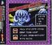 [新品] [CD] Rom Cassette Disc In NATSUME Vol.1 / クラリスディスク