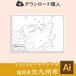 福岡県北九州市(AIファイル)
