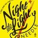NEEDLE-ナイトdeライト12ヶ月連続CD(1月)