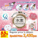 Self-treatment Mask! Cotton-Labo Hydrogen beauty pack Mask 3 pieces (1 box) X 6 Boxes