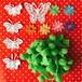 お花とチョウチョとポンポントリムリボンのセット