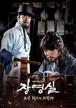 韓国ドラマ【チャン・ヨンシル】DVD版 全24話