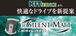 3Dサイレントマット ワゴンセット WRX-STI GRB/GRF