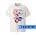 SAVE THE ZONE-B TシャツE + DONATION