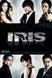 ☆韓国映画☆《アイリス-THE LAST-》DVD版 送料無料!