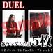 【チェキ・セット5枚】DUEL