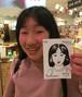 ナナミさん 328円