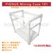 PiGNUS マイニングケース 101【受注生産商品】【組立仕上】【GPU6枚搭載可】