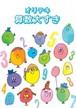 森の実出版 オリテキ 算数大すき III book1~3 2019年度版 各科目(選択ください)か 新品完全セット ISBN なし コ004-759-000-mk-bn
