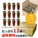 クリスピーポップコーン 【ストロベリーチョコキャラメル】 12個セット