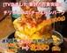 【TVにでました!累計20万食突破!!】チリビーンズ&チーズ ハンバーグ 3個(600 g)