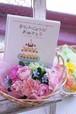 お誕生日に絵本がセットの可愛いお花