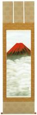 赤富士 田中登志 尺五立 6135