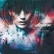 【eleanor】Downhearted