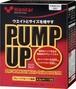 kentai 健康体力研究所 PUMP UP(パンプアップ) K5504