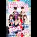 IDOLPASS vol.12 西日本版 / まねきケチャ