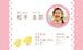 水玉 01(ピンク)100枚
