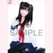 A2ポスター(小日向くるみ/ セーラー服) #PS00201