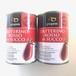 最上級南イタリアのトマト缶(ダッテリーノ品種)感動・濃厚