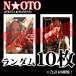 【チェキ・ランダム10枚】N★OTO(JEKYLL★RONOVE)