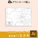 八王子市の白地図データ