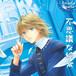 不思議な絵本 (11thStoryVocalCD) [CD]