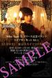 ◆CD付入場券◆「Mika Type は」リリース記念イベントライブサーキット No.1【小林未郁ソロ】
