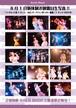 【3枚SET】新体制お披露目ライブ生写真