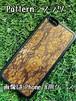 Type- A スマホケース 木製 天然木 チーク材 おしゃれ iPhone android エスニック アジア タイ 一点物 個性 ウッド 男女兼用 ユニバーサルデザイン Pattern:フラワー