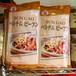 ブン・ガオ  ベトナムビーフン (両切り・ストレート) bun gao lotus brand เส้นหมี่เวียดนาม ตราดอกบัว 200g