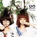 アイアイシンドローム /Charisma.com LP