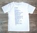 纏うもの01:WordT White|クルーネックTシャツ|ユニセックス